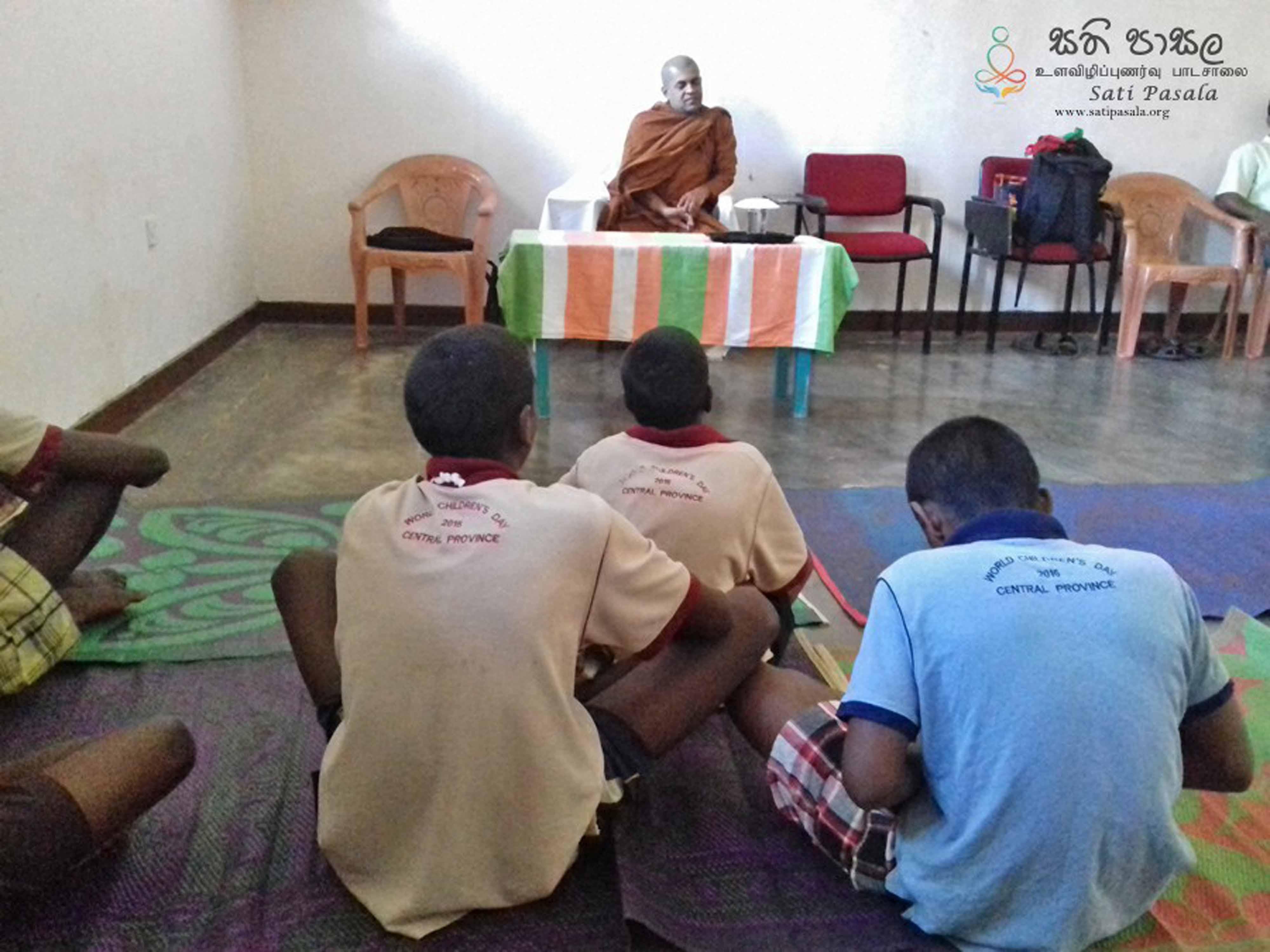Sati Pasala Programme at Childrens Remand Home, Bambaradeniya