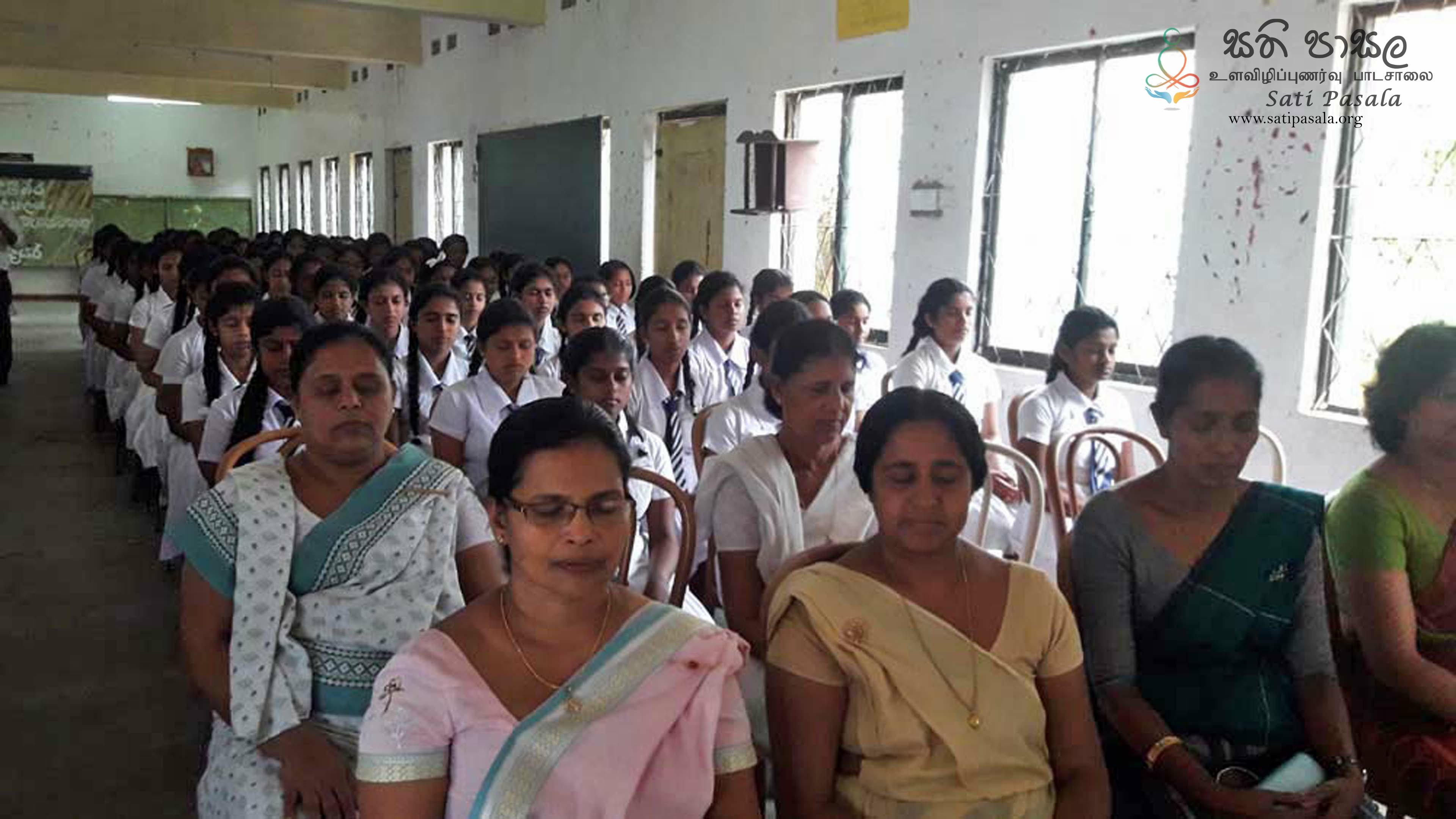 Sati Pasala program at Paathadumbara Maha Vidyalaya, Walala, Menikhinna