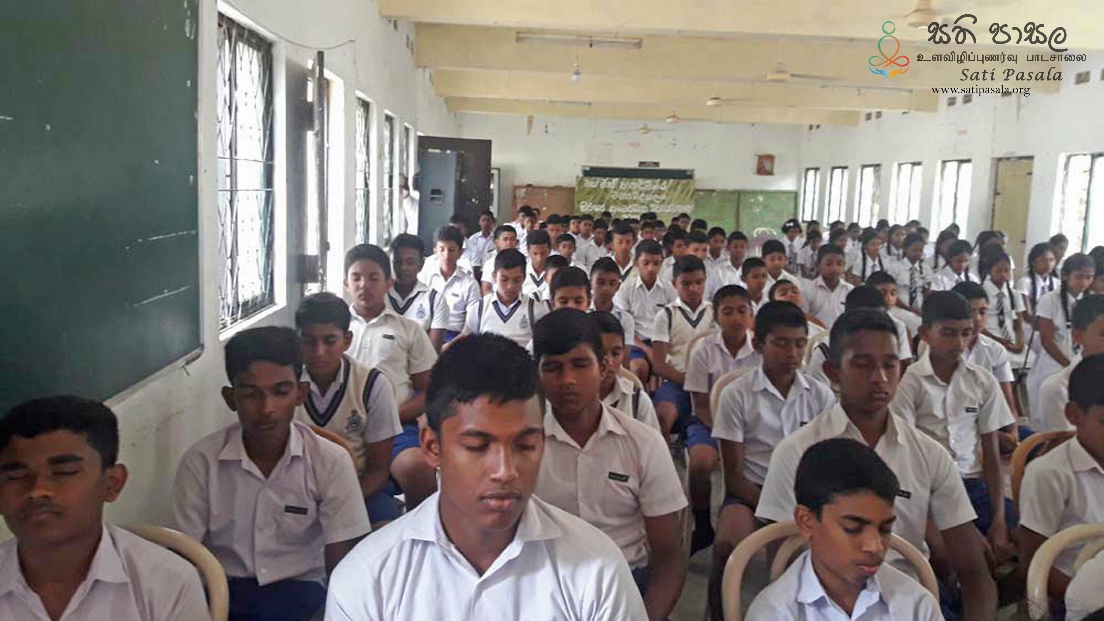 Sati Pasala Programme at Walala Paathadumbara Maha Vidyalaya, Walala, Menikhinna